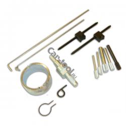 Установочный набор инструментов для ГРМ PSA 1.8L/2.0L