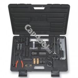 Набор для ремонта и обслуживания компрессоров