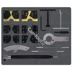 Комбинированный комплект приспособлений для ALFA и FIAT