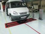 Линии технического контроля стационарного типа ЛТК-С 8000