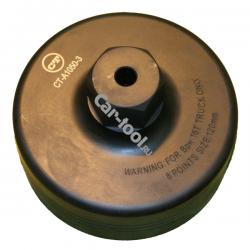 Головка для Former BPW 16T / 120 мм / H41