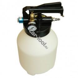 Емкость для заправки масла в АКПП